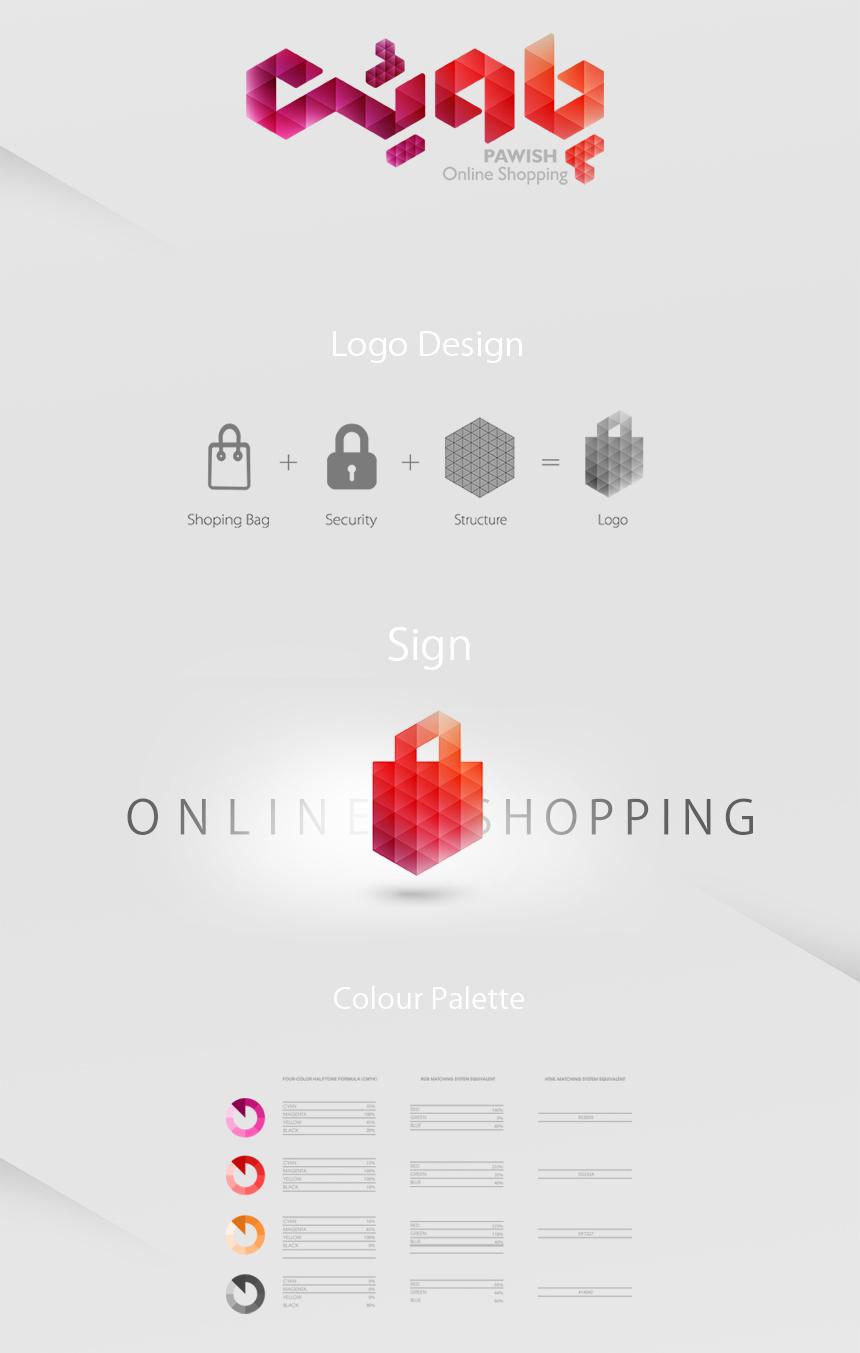 طراحی لوگو فروشگاه اینترنتی پاویش, شرکت تبلیغاتی الف