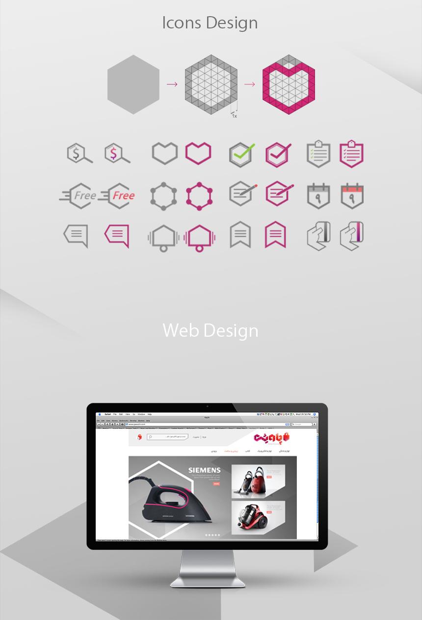 طراحی آیکون و سایت فروشگاه اینترنتی پاویش, شرکت تبلیغاتی الف