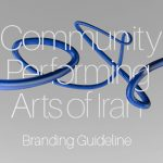 بنر انجمن هنرهای نمایشی ، طراحی هویت بصری ، طراحی لوگو ، طراحی لوگوتایپ ، شرکت تبلیغاتی الف ، انجمن هنرهای نمایشی