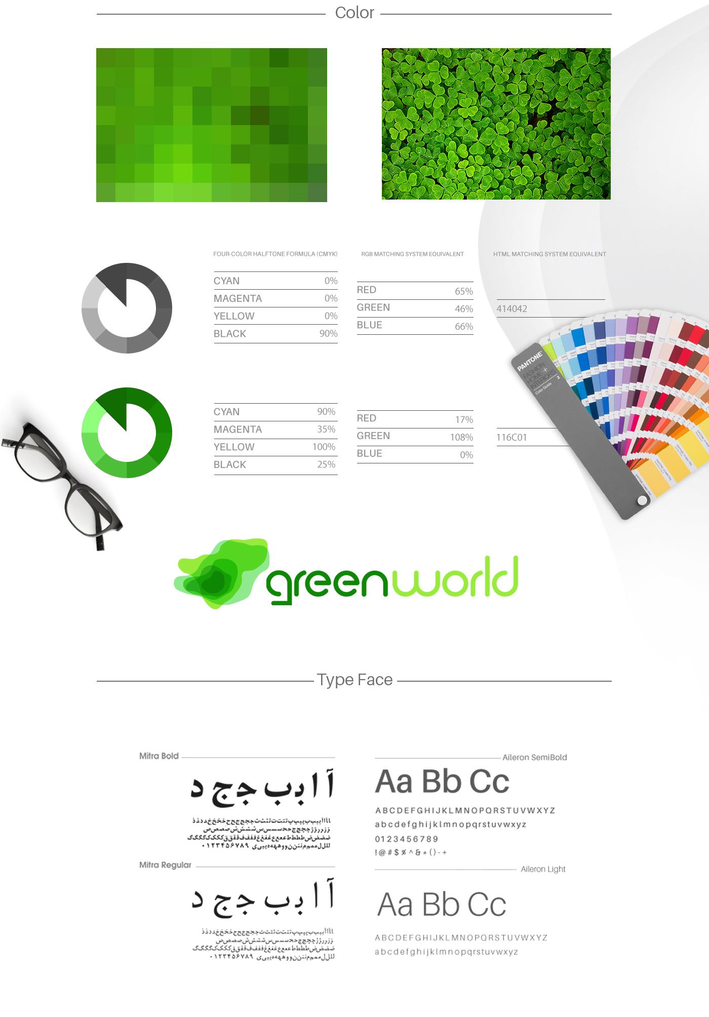 Greenworld (2)