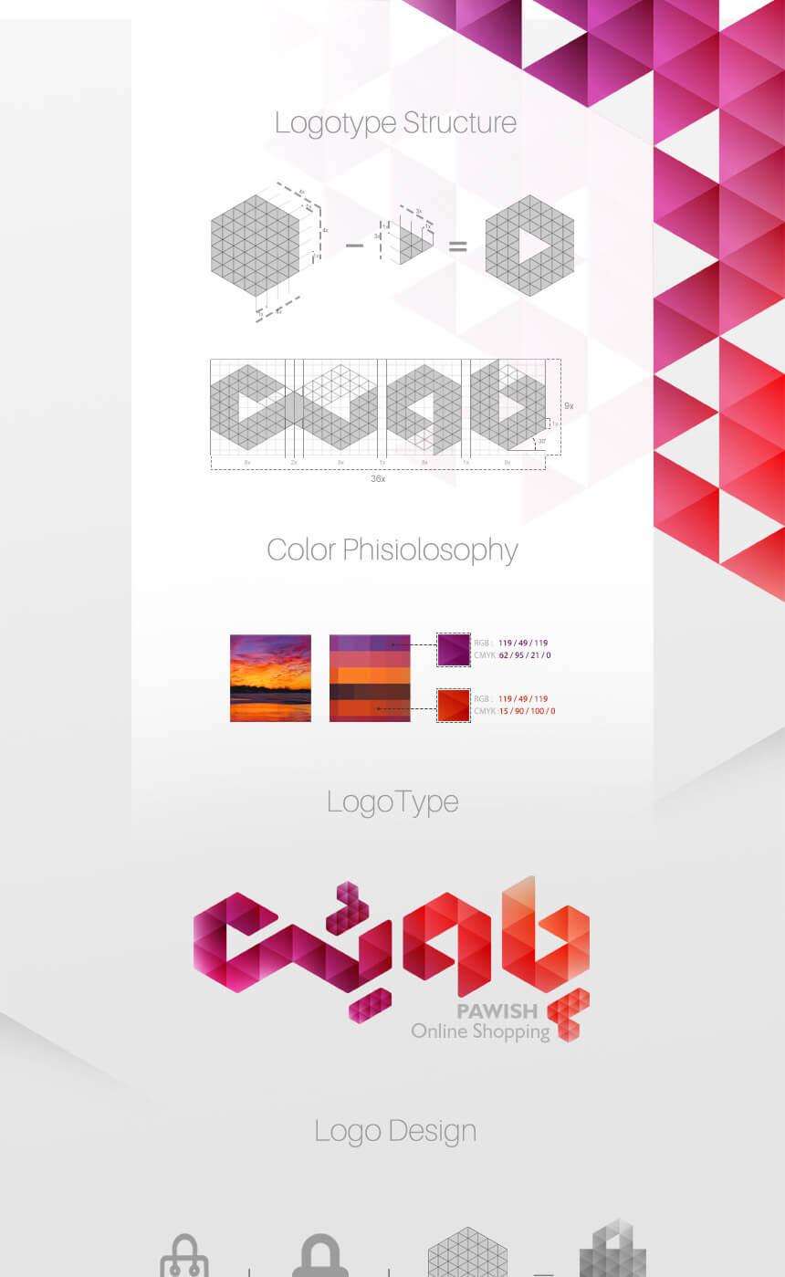 هویت بصری فروشگاه اینترنتی پاویش 5، فروشگاه اینترنتی پاویش، هویت بصری، طراحی هویت بصری، شرکت تبلیغاتی الف، طراحی لوگو، طراحی لوگوتایپ، طراحی ست اداری، طراحی اوراق اداری