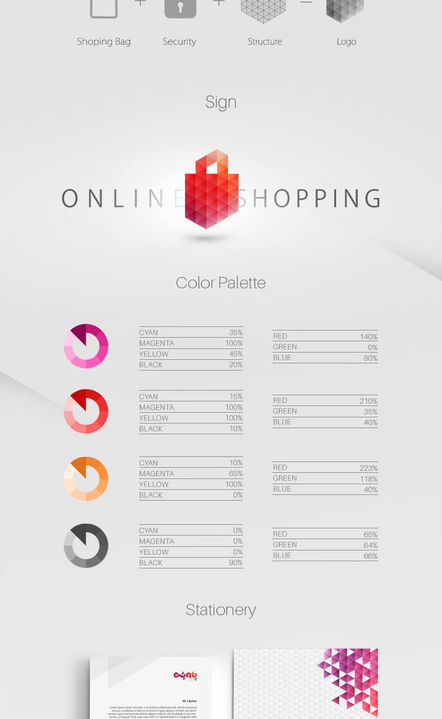 هویت بصری فروشگاه اینترنتی پاویش 6، فروشگاه اینترنتی پاویش، هویت بصری، طراحی هویت بصری، شرکت تبلیغاتی الف، طراحی لوگو، طراحی لوگوتایپ، طراحی ست اداری، طراحی اوراق اداری