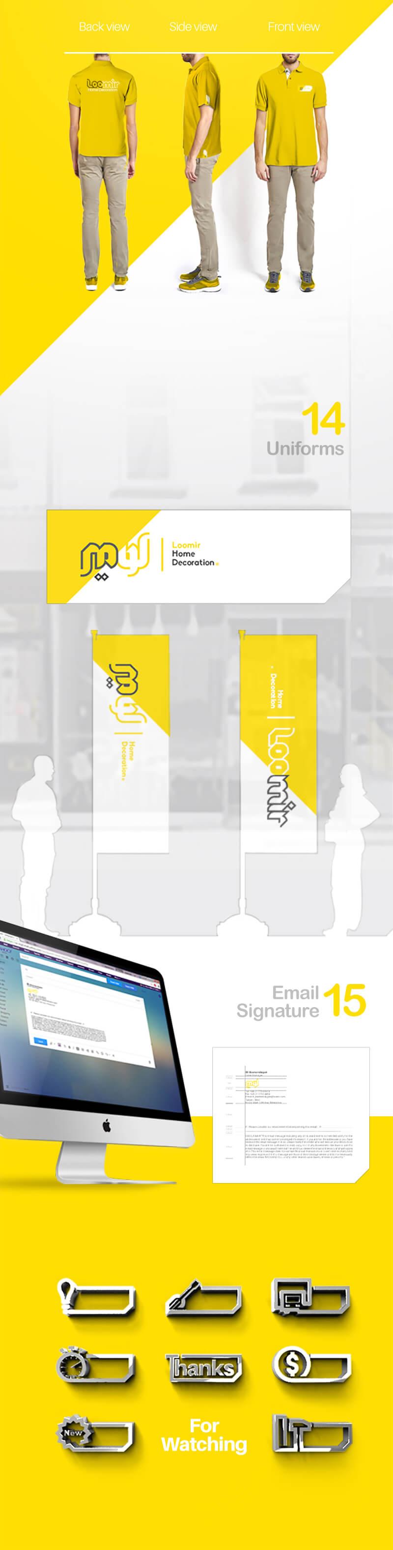 هویت بصری لومیر 8، لومیر، هویت بصری، طراحی لوگو، طراحی لوگوتایپ، طراحی ست اداری، طراحی اوراق اداری، شرکت تبلیغاتی الف، طراحی هویت بصری