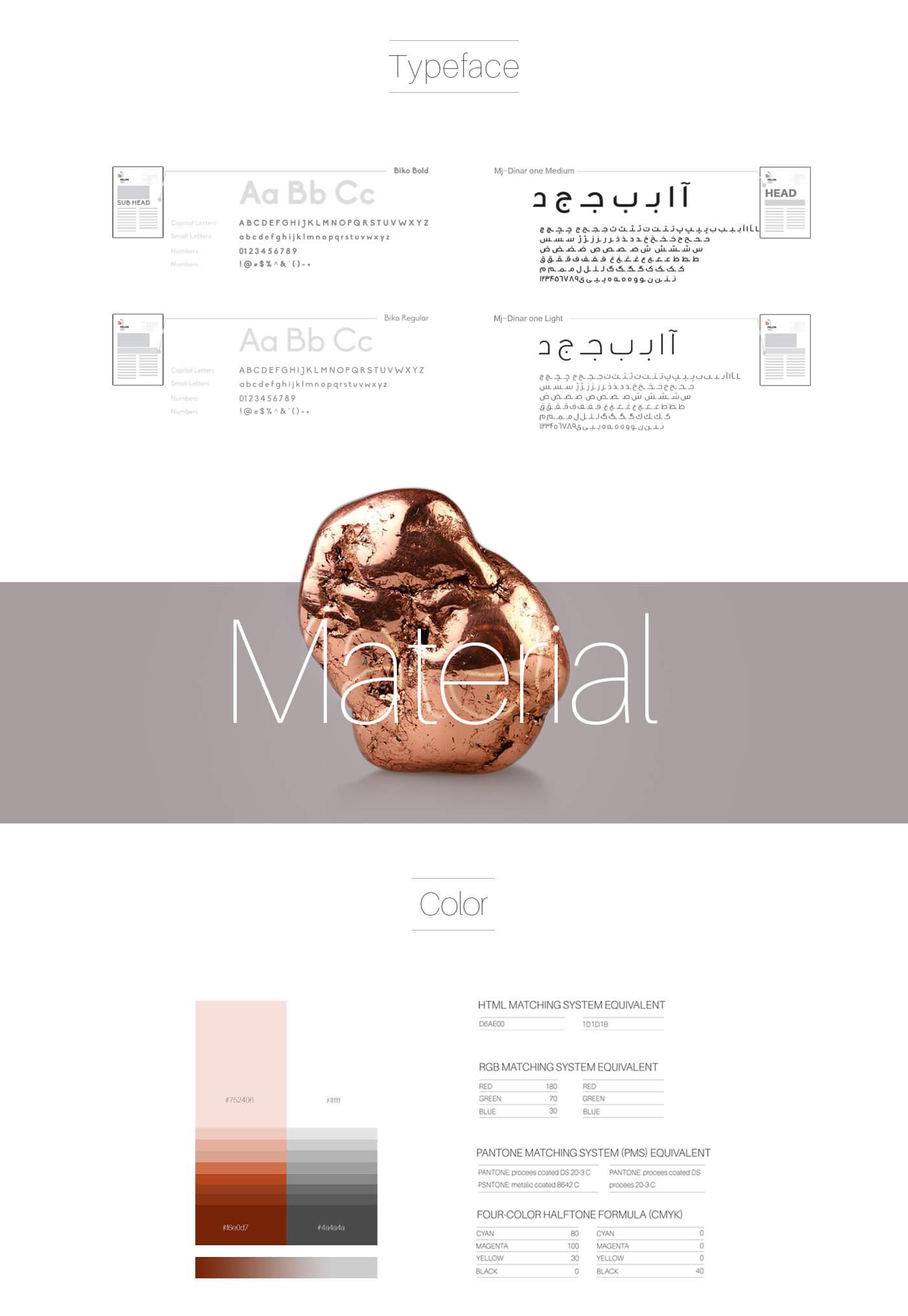 هویت بصری مجموعه طراحی لباس بانوان ملون 4، طراحی لباس بانوان ملون، هویت بصری، طراحی لوگو، طراحی لوگوتایپ، طراحی ست اداری، طراحی اوراق اداری، شرکت تبلیغاتی الف، طراحی هویت بصری