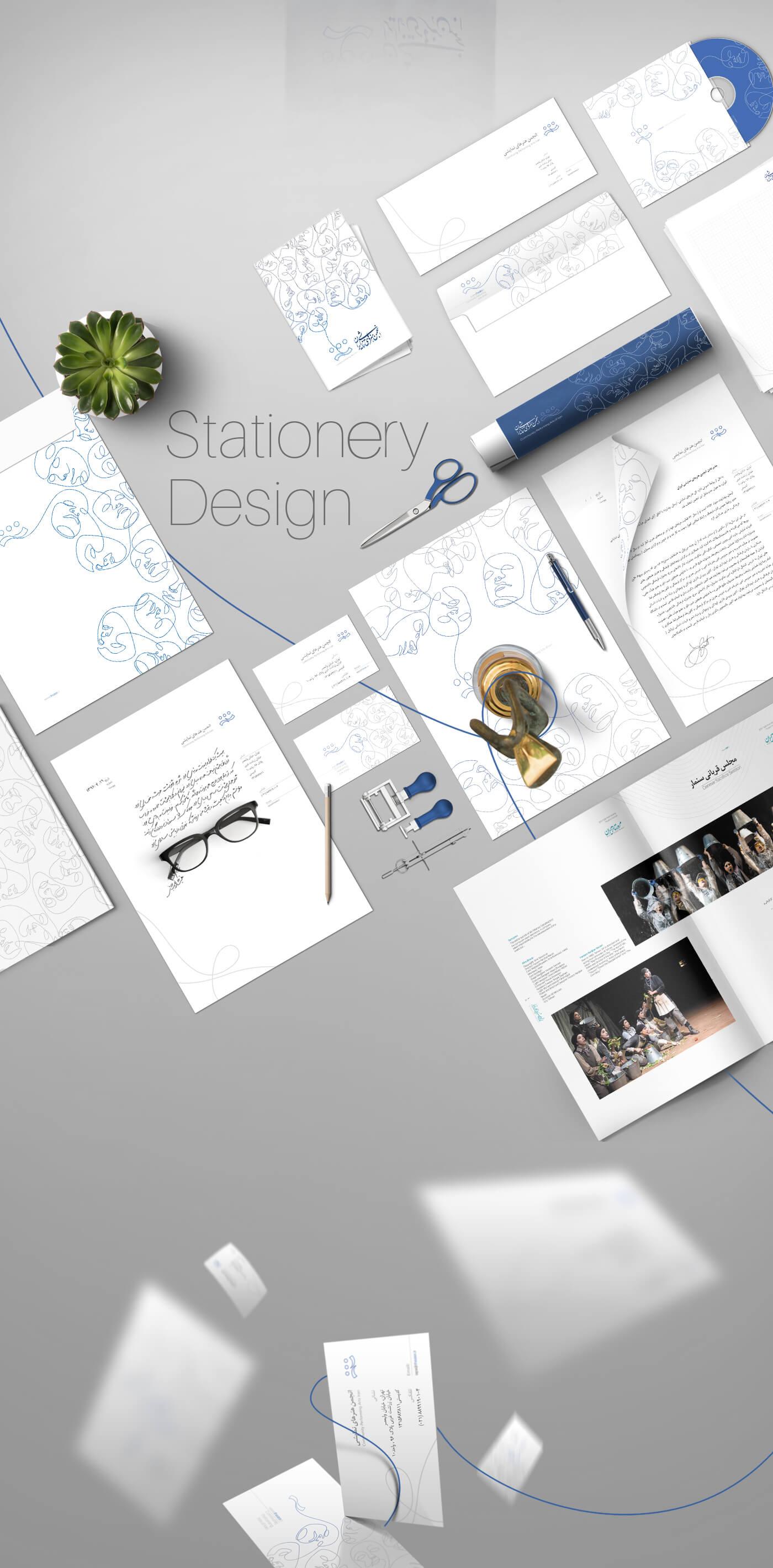 هویت بصری انجمن هنرهای نمایشی 4، انجمن هنرهای نمایشی، هویت بصری، طراحی لوگو، طراحی لوگوتایپ، طراحی ست اداری، طراحی اوراق اداری، شرکت تبلیغاتی الف، طراحی هویت بصری