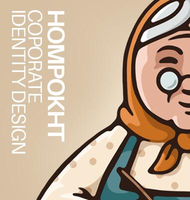 طراحی هویت بصری برند هوم پخت - شرکت تبلیغاتی الف
