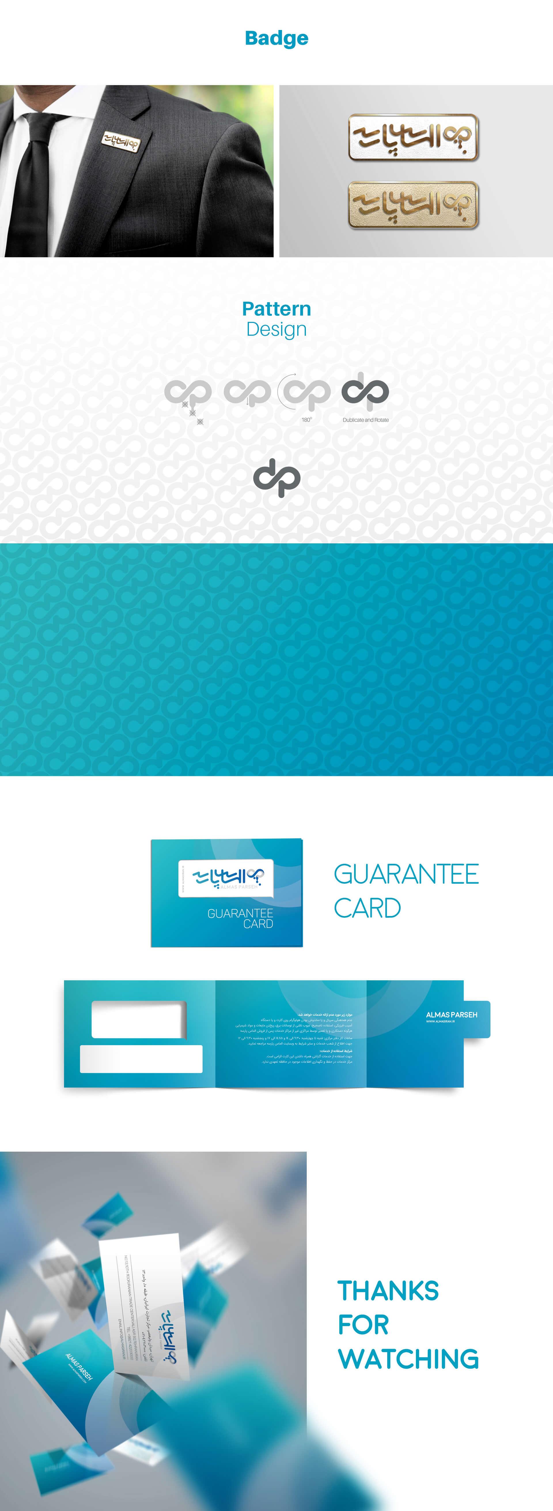 هویت بصری فروشگاه اینترنتی الماس پارسه 3، فروشگاه اینترنتی الماس پارسه ، هویت بصری، طراحی لوگو، طراحی لوگوتایپ، طراحی ست اداری، طراحی شاپینگ بگ، طراحی بسته بندی، طراحی اوراق اداری، شرکت تبلیغاتی الف، طراحی هویت بصری