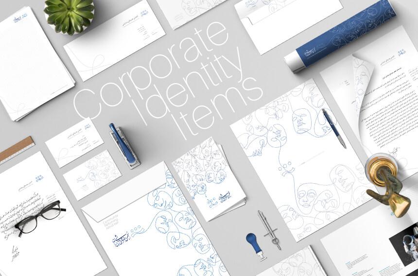 اقلام هویت بصری، هویت بصری، طراحی هویت بصری، شرکت تبلیغاتی الف، طراحی لوگو، طراحی لوگوتابپ، طراحی ست اداری، طراحی اوراق اداری، کمپین تبلیغاتی، برندینگ