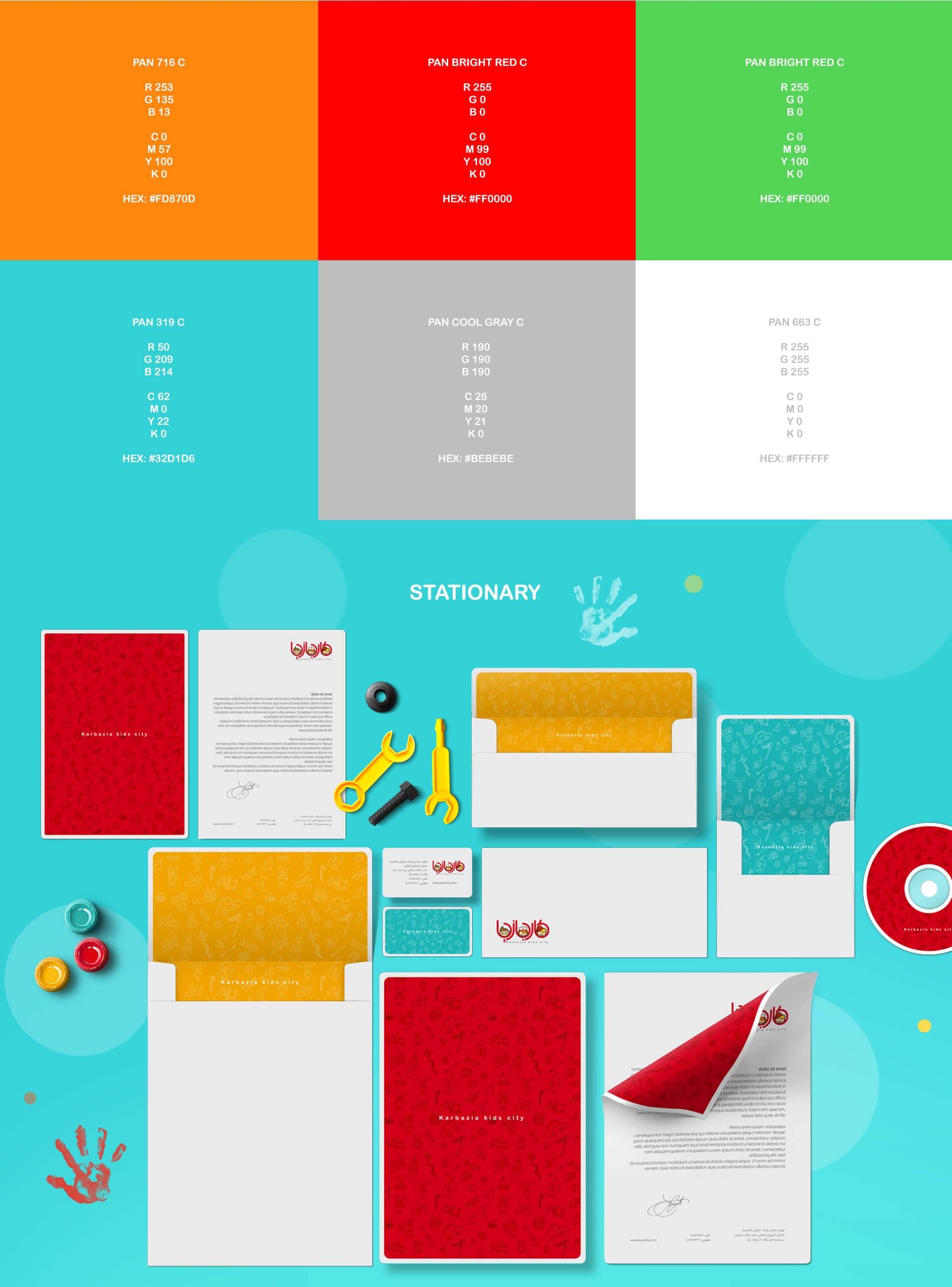هویت بصری کاربازیا 2، هویت بصری، طراحی لوگو، طراحی لوگوتایپ، طراحی ست اداری، طراحی اوراق اداری، شرکت تبلیغاتی الف، طراحی هویت بصری