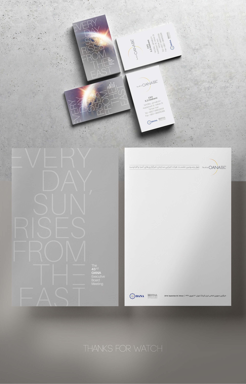 طراحی پوستر و شعار oana، رسانه، تبلیغات، آژانس تبلیغاتی، هویت بصری، طراحی هویت بصری، شرکت تبلیغاتی الف، طراحی لوگو، طراحی لوگوتابپ، طراحی ست اداری، طراحی اوراق اداری، کمپین تبلیغاتی، برندینگ